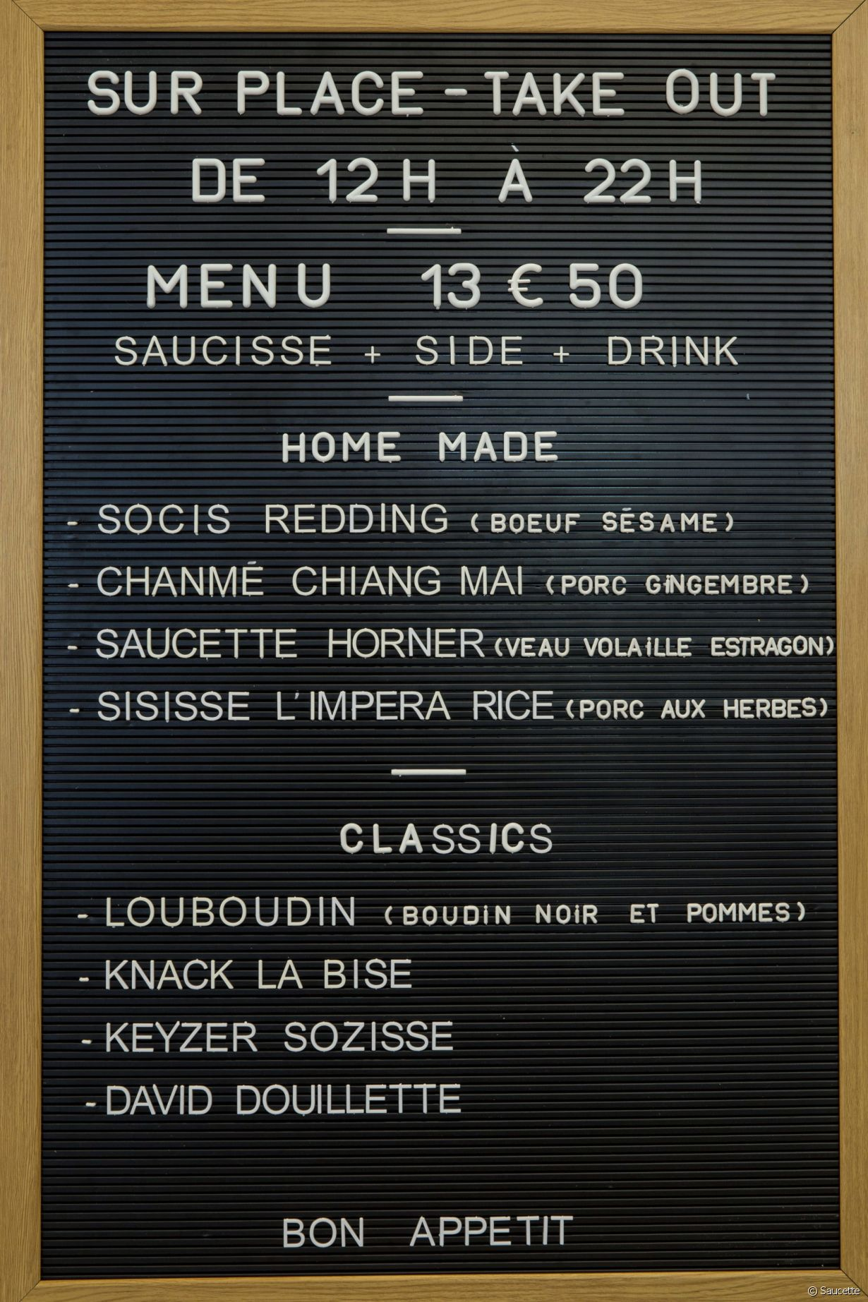 Saucette, 30 rue Beaubourg, 75003 Paris - Photo 22