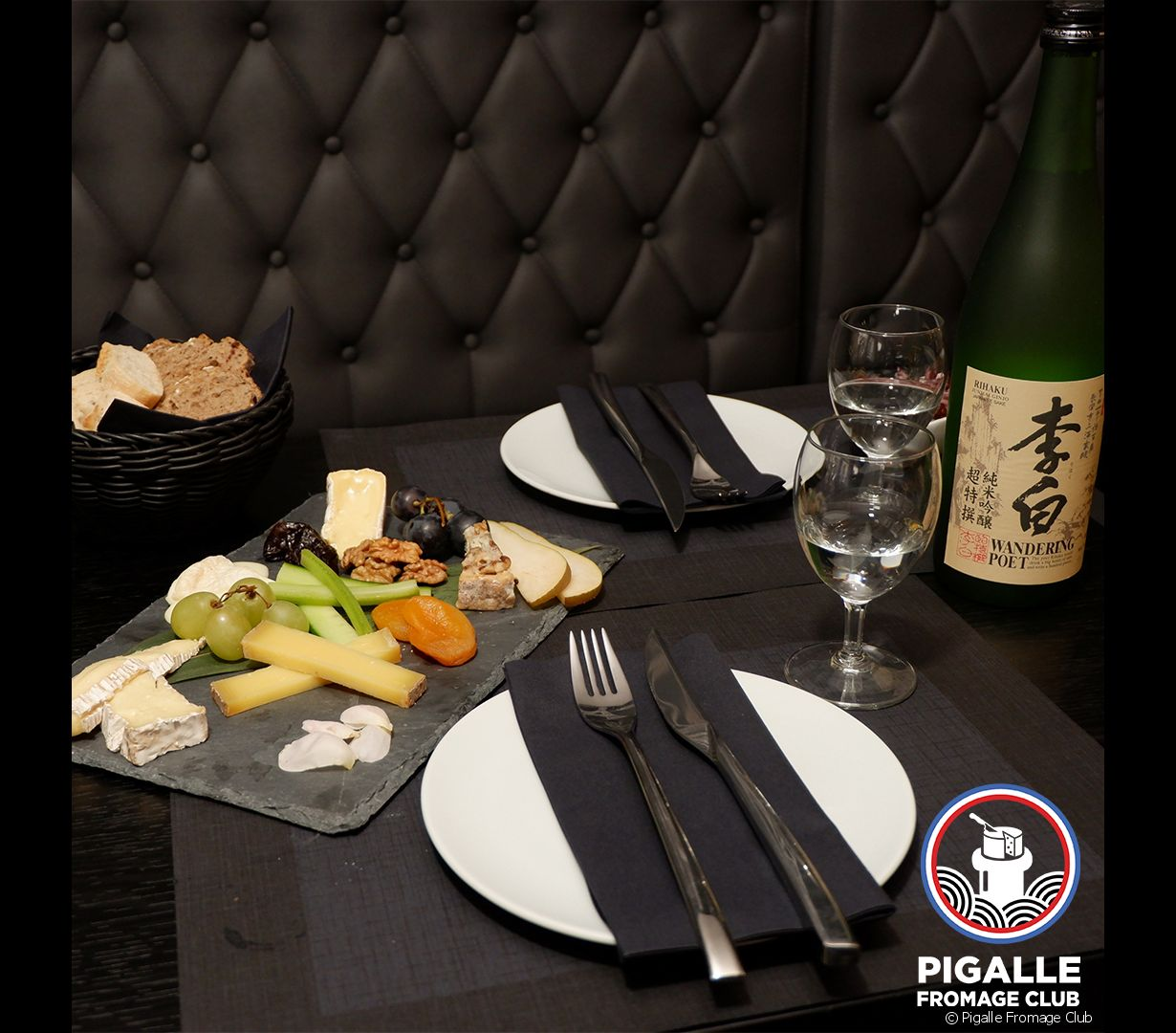 Pigalle Fromage Club, 35 Rue Jean-Baptiste Pigalle, 75009 Paris - Photo 8